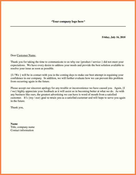 effective business apology letter templates vatansun