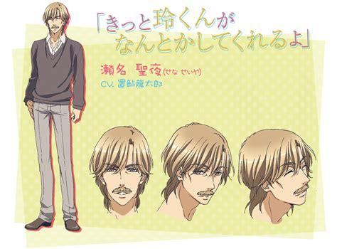 It began serialization in the july 2010 issue of kadokawa shoten's asuka ciel magazine. Seiya Sena from Love Stage!!