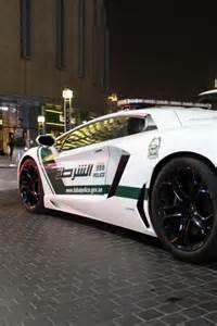 Aventador Police Car