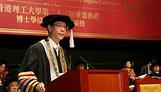 理大舉行第二十三屆畢業典禮 頒授榮譽博士學位予五位傑出人士 - 香港理工大學