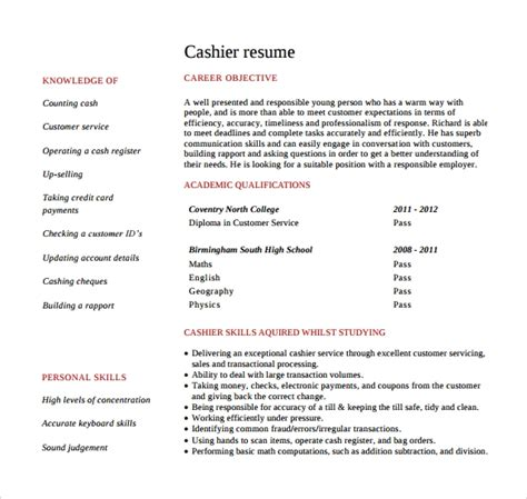 cashier resume   samples examples format