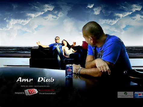 Amr Diab عمرو دياب
