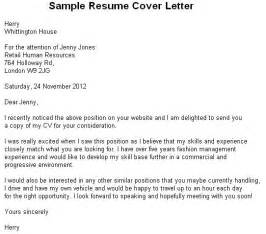 Sample Cover Letters Retail Management   Example Good Resume ...