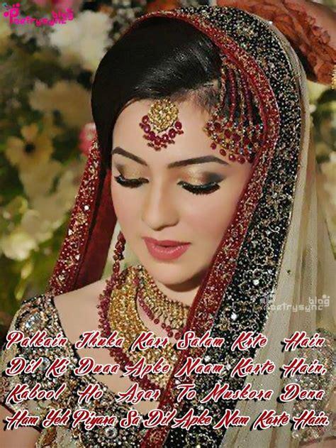 love shayari sms romantic shayari romantic shayari sms hindi romantic shayari hindi shayari