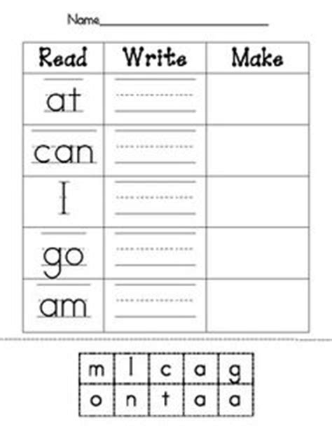 sight word worksheets  older students  ideas
