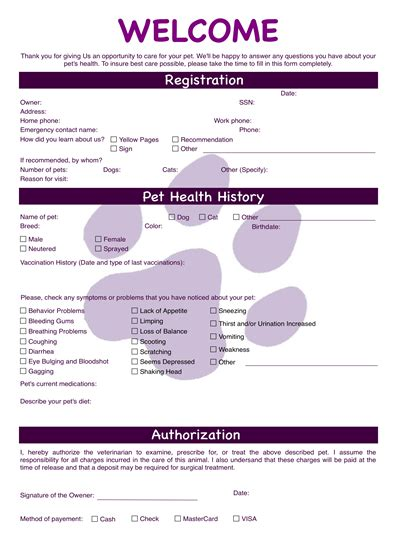 veterinary form