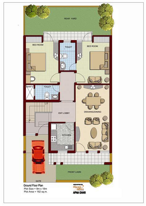pin  apnaghar  floor plan   indian house plans