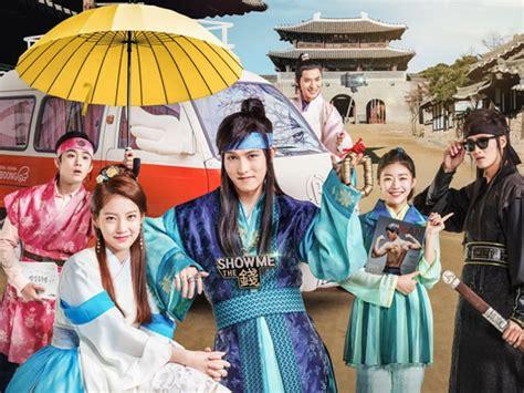 drama korea   love song subtitle indonesia episode