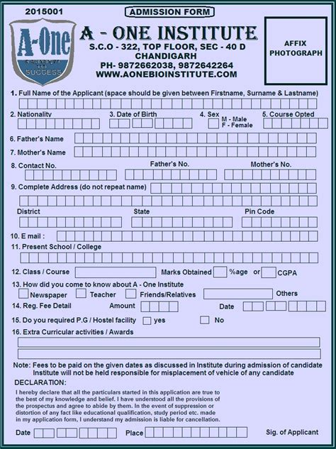 Admission Form Format Pdf by Pin Admission Form Format For Coaching Classes On Pinterest