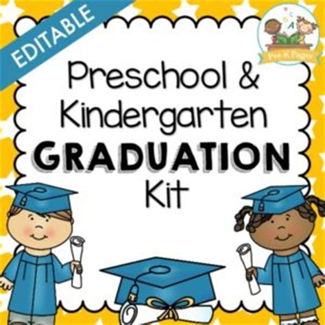 graduation gift idea printable seed packets for preschool 784 | graduation cover square 300x300