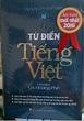 Mua Sách Từ Điển Tiếng Việt ( BẢN MỚI NHẤT ) GS HOÀNG PHÊ ...