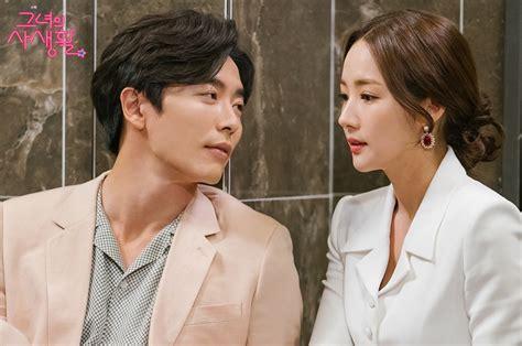 kim jae wook park min young kembali pamerkan adegan