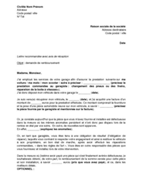 lettre de demande de fourniture de bureau exemple gratuit de lettre demande remboursement garagiste