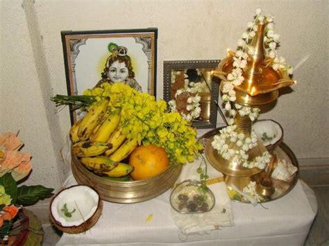தேடும் வார்த்தையை ஆங்கிலத்தில் டைப்செய்து ஸ்பேஸ்பார் தட்டவும். Happy Vishu, Shubho Noboborsho: Wishes and Significance of ...