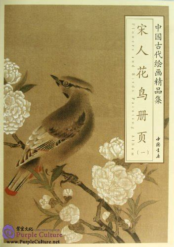 selected ancient chinese paintings flowers  birds