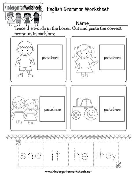 kindergarten english grammar worksheet printable english