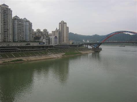 Wuzhou Wikipedia