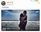 520發文向周揚青懺悔 訴相愛點滴 羅志祥:對不起 我錯了 - 明報加東版(多倫多) - Ming Pao Canada Toronto Chinese Newspaper