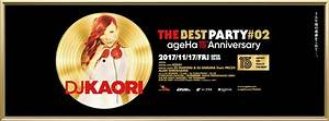 """ageHa's 15th ANNIVERSARY """"THE BEST PARTY #02"""" feat.THE BIG ..."""