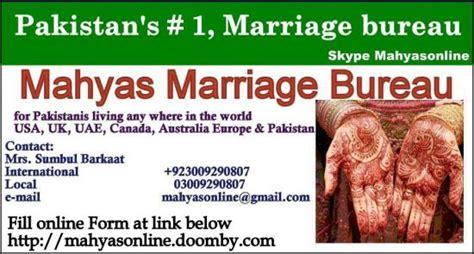 lairage bureau marriage bureau for pakistanis boy