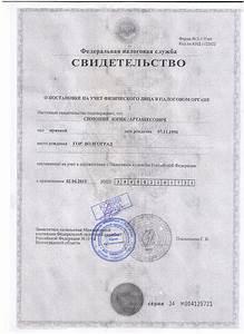 Legal Information Hotel Astoria Volgograd  Russia