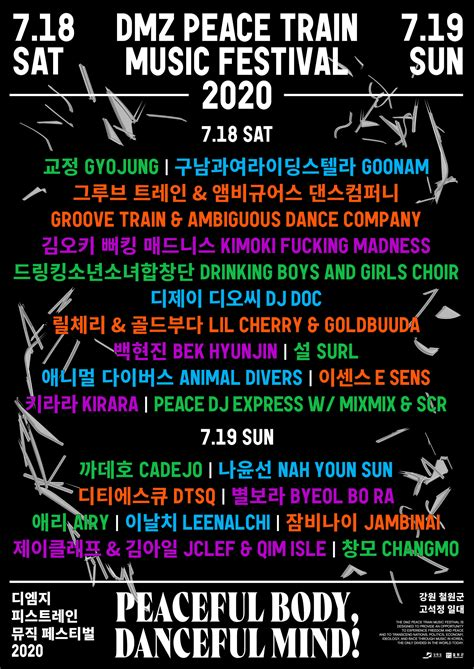 Free dj express music pembukaan full 2020 mp3. DMZ PEACE TRAIN MUSIC FESTIVAL 2020 최종 라인업 공개! (7.18-7.19) : CONTENTS