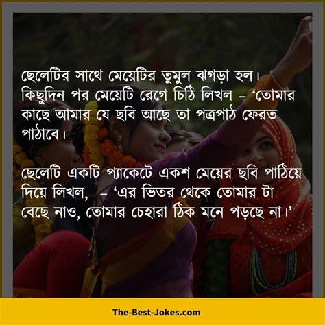 adult bengali jokes  liners  readers  bangladesh