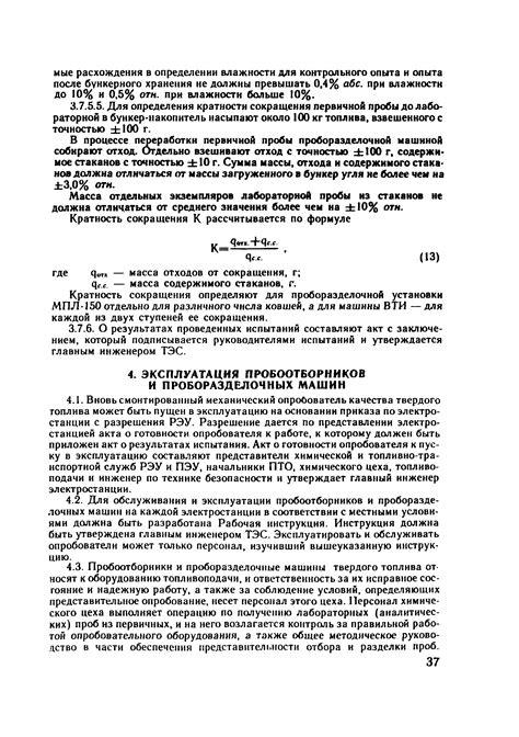 Читаю книгу о советских машинах на дровах. максим мирович — livejournal