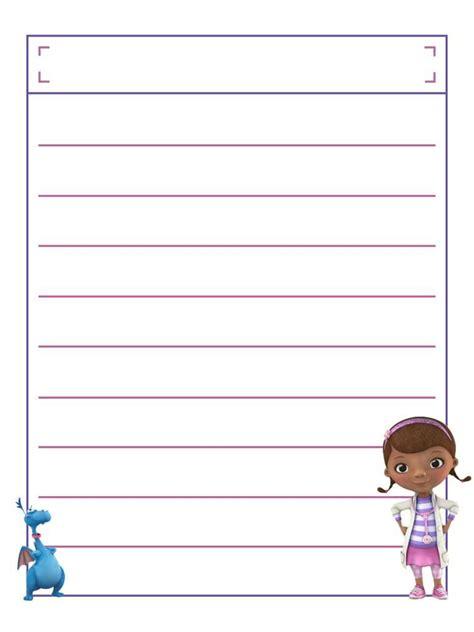 journal card top box  mcstuffins lines  photo disatopboxdocmcstuffinslines
