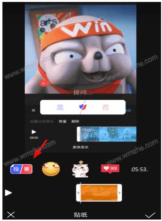 """(1) not limit the amount of users that can be followed daily and (2) allowing other users to have access to other user's followings. 快手APP有新玩法了,来给你的视频""""投票""""_完美教程资讯"""