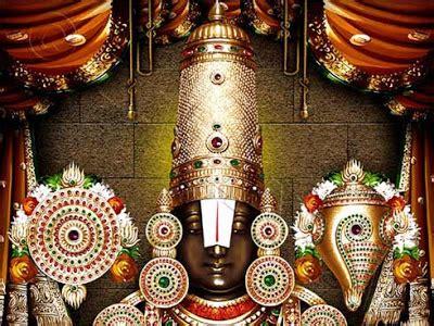 phalgun mahina falguna phalguna month north indian