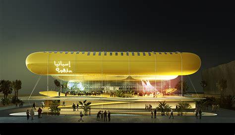 selgascano frpos proposal  spanish pavilion  expo