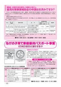 ツボミから果実へ:http://www.saku-library.com/books/0009/91 ...