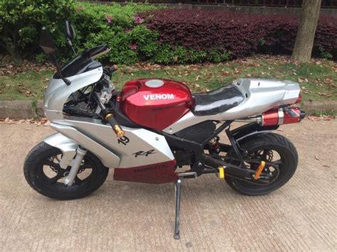 Red X19 Super Pocket Bike, Super Pocket Bike/rocket 110cc