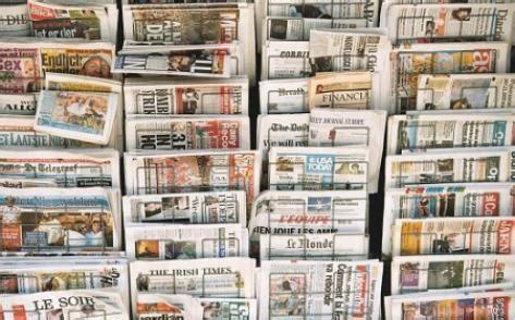 pressing bureau de presse où va la presse se demande politis l 39 humanité