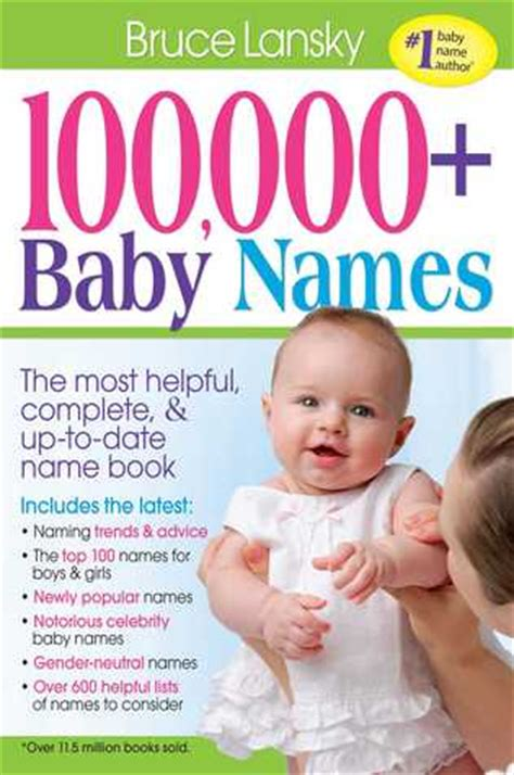 baby names   complete baby  book