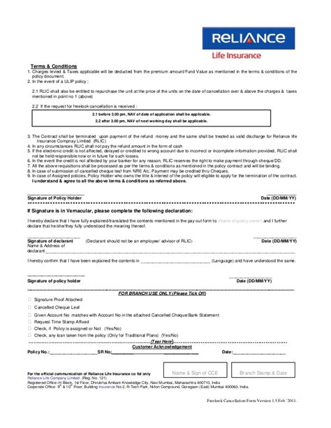 Acord 125 Fillable Form