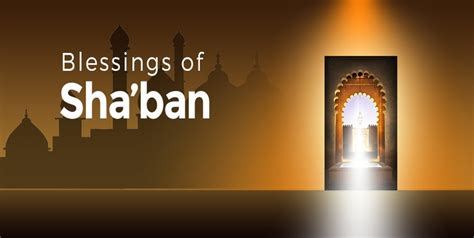 blessings  shaban