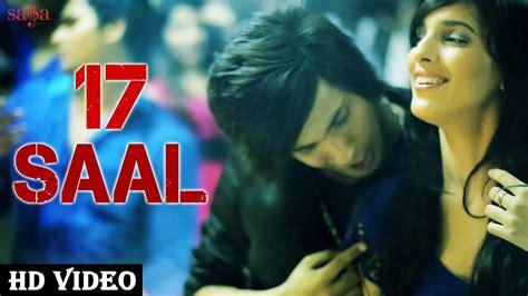 Hindi Song Download 17 Saal Kemzyy Official Song New Hindi