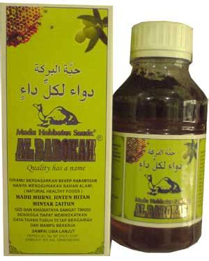 16 january 2013 azhim herbal