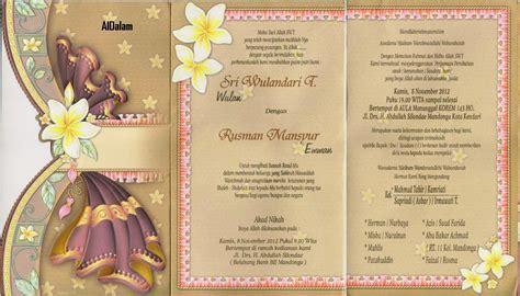 contoh undangan pernikahan kreasi mandiri