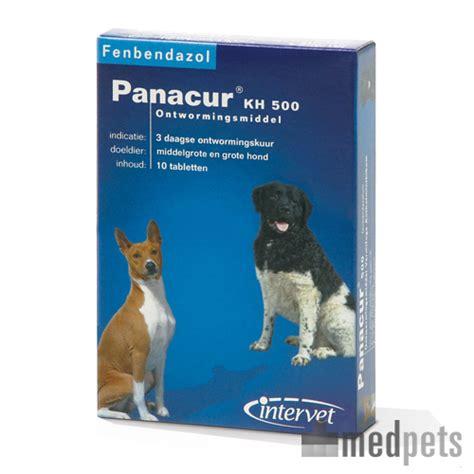 panacur ontworming pasta en tablet  bestellen