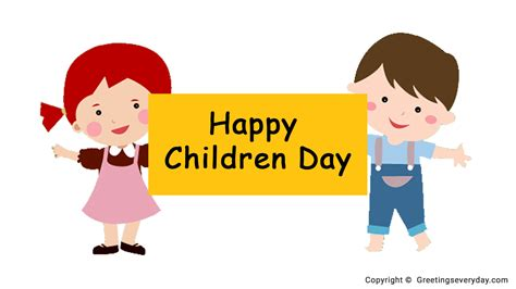 Images For S Day Bal Diwas Children S Day Images Gif Hd Wallpapers