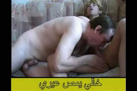 حصريات 2012 فيلم ورعان جماعى ونيك محارم مترجم ونيك شواذ