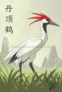 Red-crowned Crane by GetsugaKitsune on DeviantArt