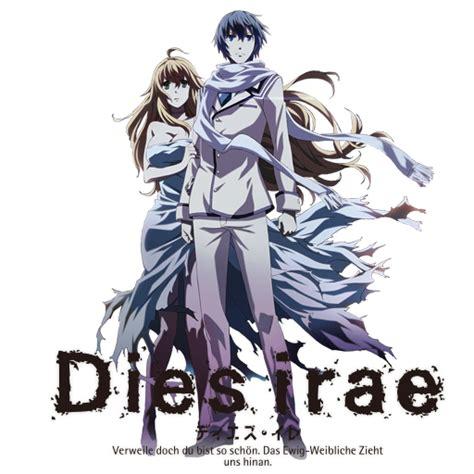 anime dies iraes dies irae anime icon by renazs on deviantart