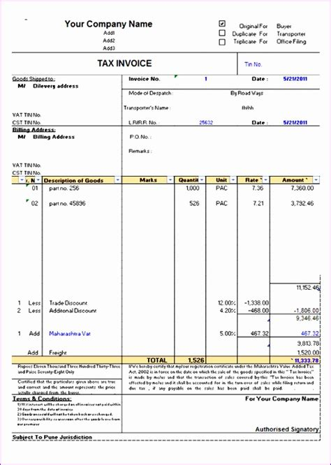 excel invoice template australia exceltemplates