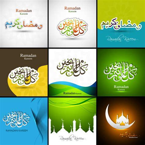 Kaligrafi Masjid Vector