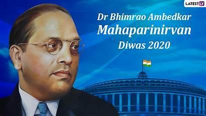 Ambedkar Mahaparinirvan Diwas Bhimrao Dr Babasaheb Greetings