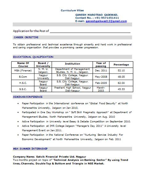 easy  follow resume format  mba fresher  resume